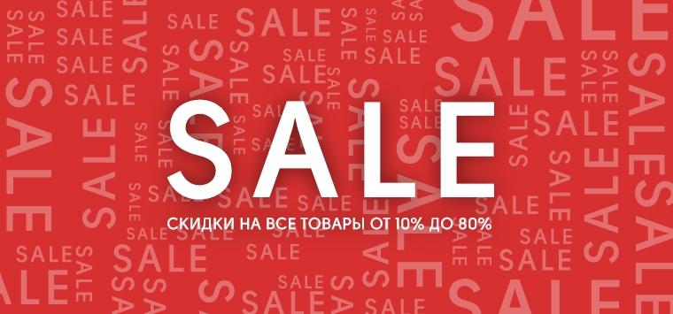703c493c PRODIRECT.UA - футбольный СУПЕРмаркет