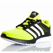 Кроссовки Adidas Turbo Elite Running Yellow/Black M21589